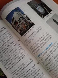 冊子掲載2014,8