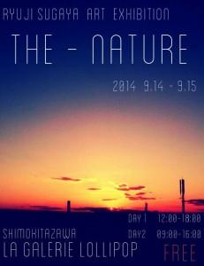 2014,9,14・15菅谷